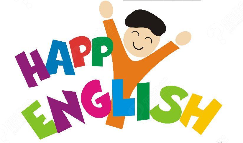 中、小学新概念英语课程