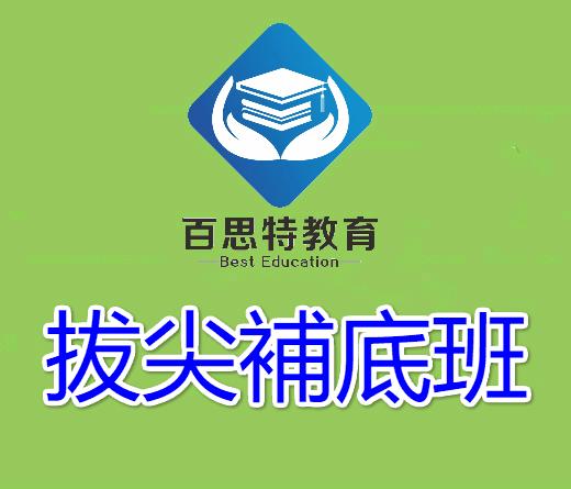 【2018】中英数操卷特训卷班