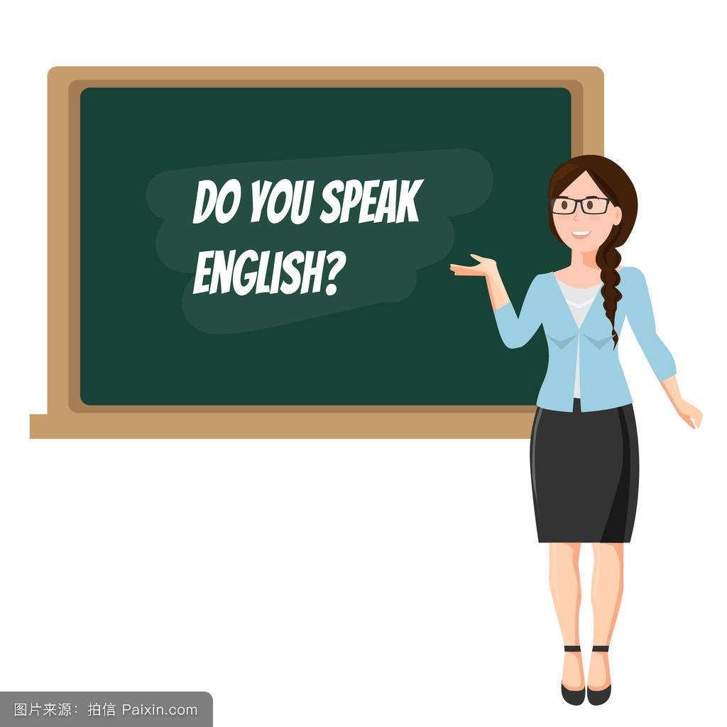 英语课外辅导图片