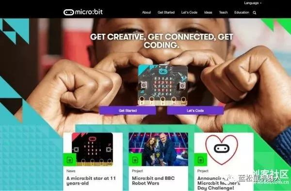 Microbit智能硬件入门课程