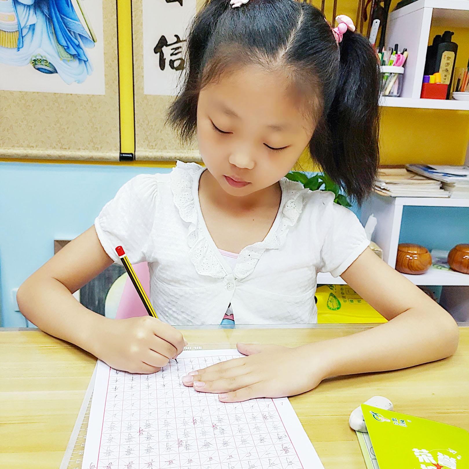 寒假书法写字班