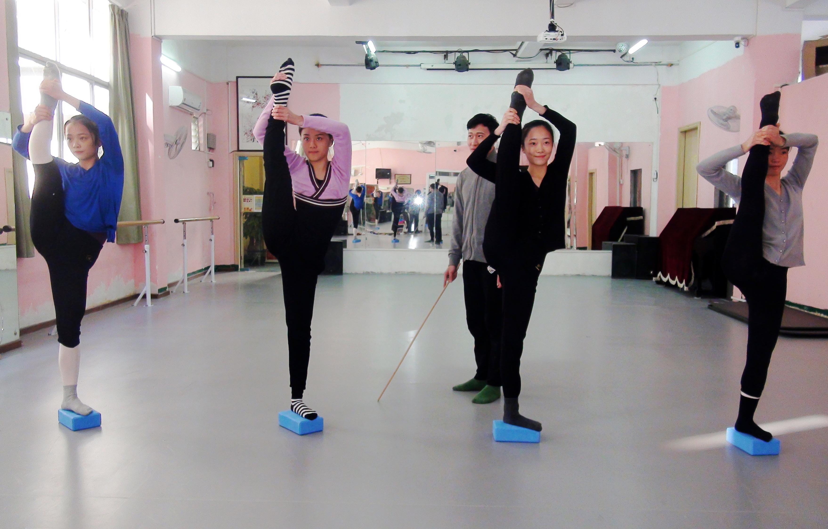 舞蹈高考艺考班