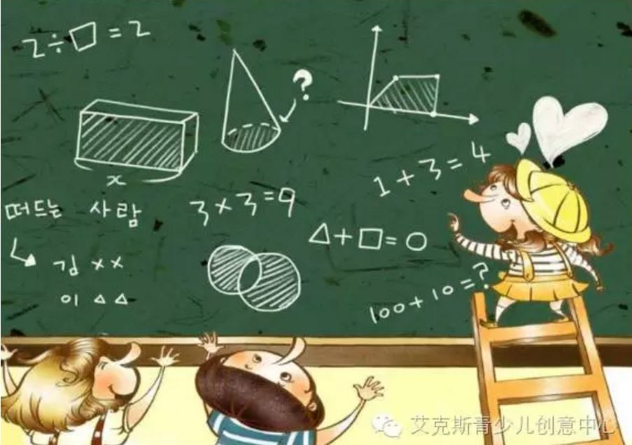 三亚艾克斯创意数学课堂