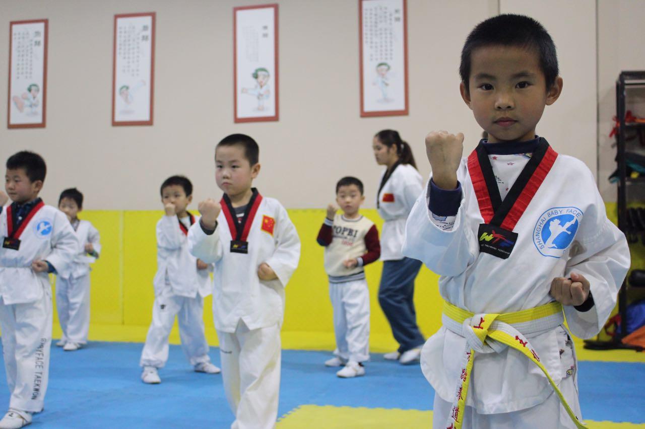 Baby Face 跆拳道课程