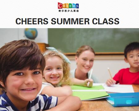 暑期班-欢乐暑期,大声说英语