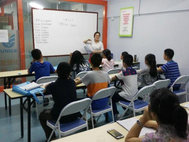 思维数学训练营(奥数)