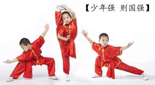 中华武术培训