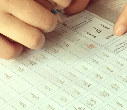 写字认字课程