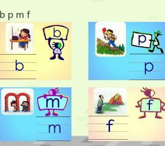 学前拼音课程