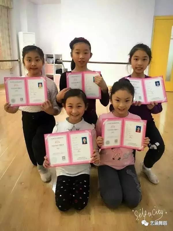 舞蹈类――中国舞班