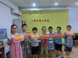 暑假7月期新五年级奥数竞赛班