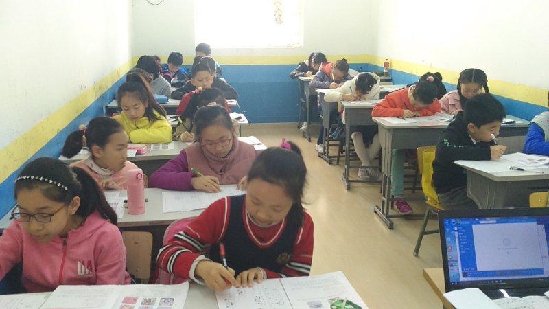 暑假8月期民办直通车英语班