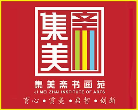 陶艺班(启蒙)