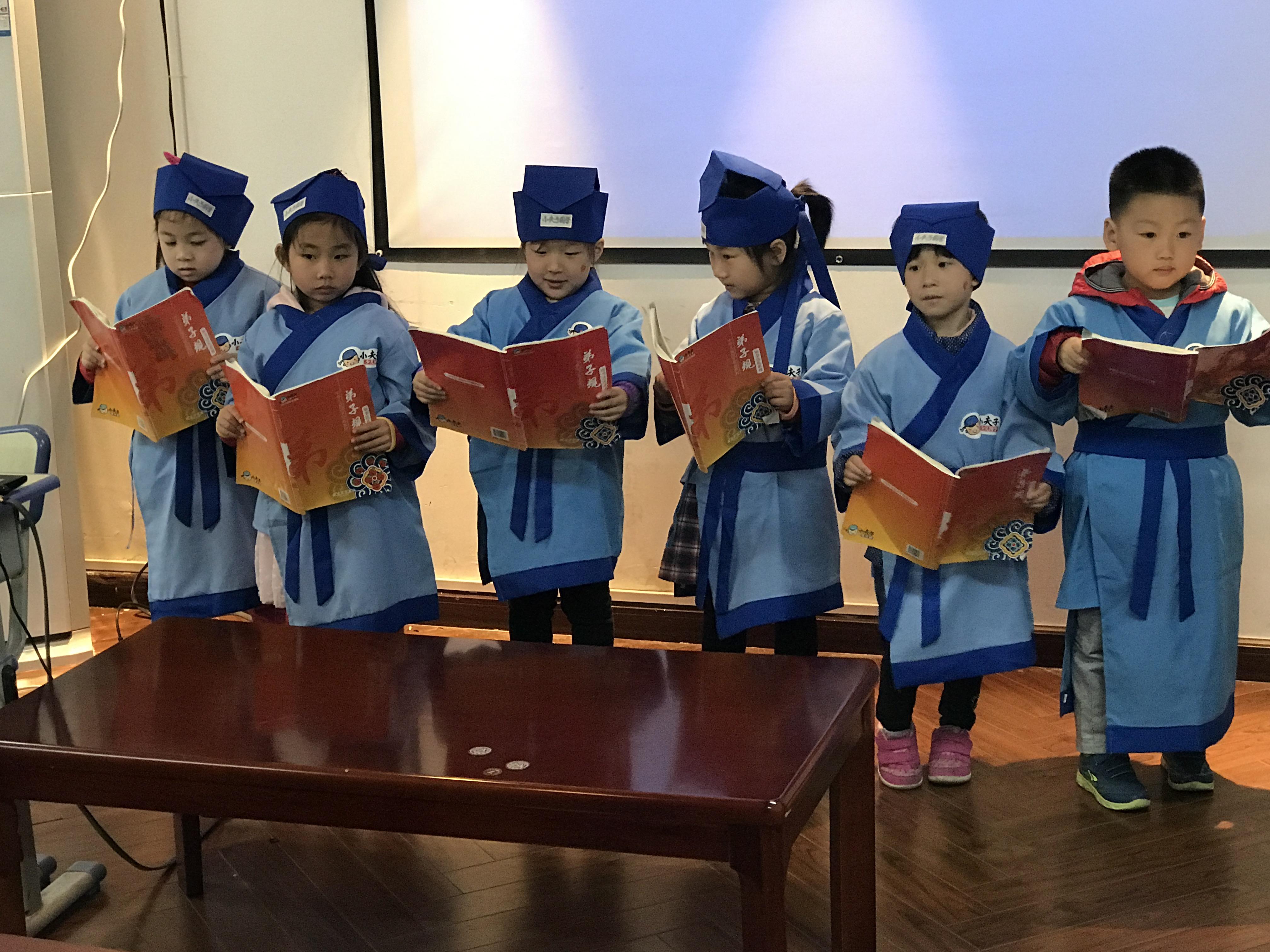 小夫子2018暑假第七期《千字文》国学公益课
