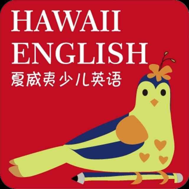 英语xiaweiyixiaweiyi