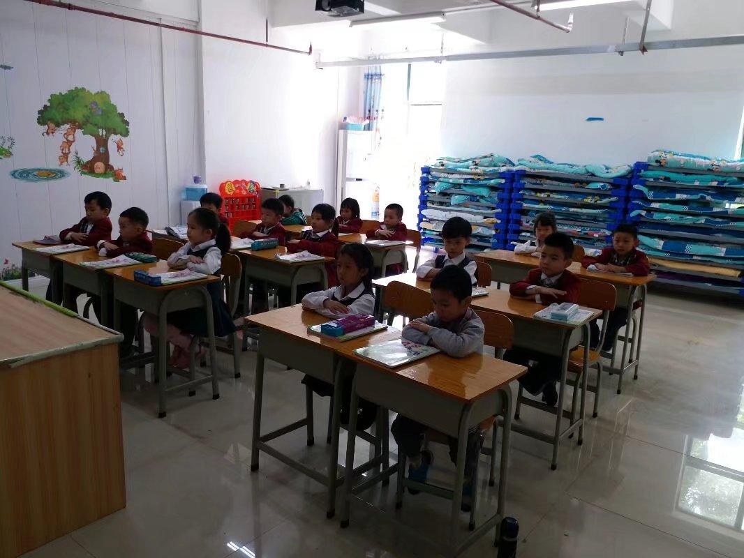 儿童趣味拼音班