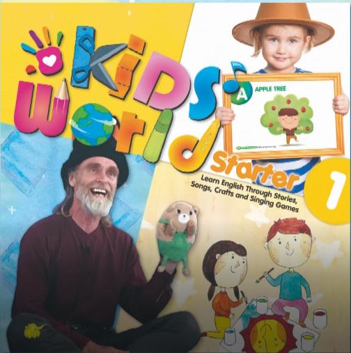 幼儿英语  kids worlds