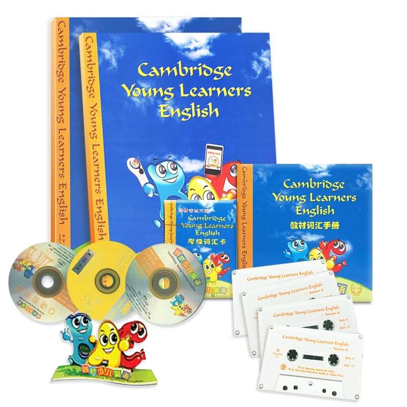 少儿英语  Cambridge Young learner