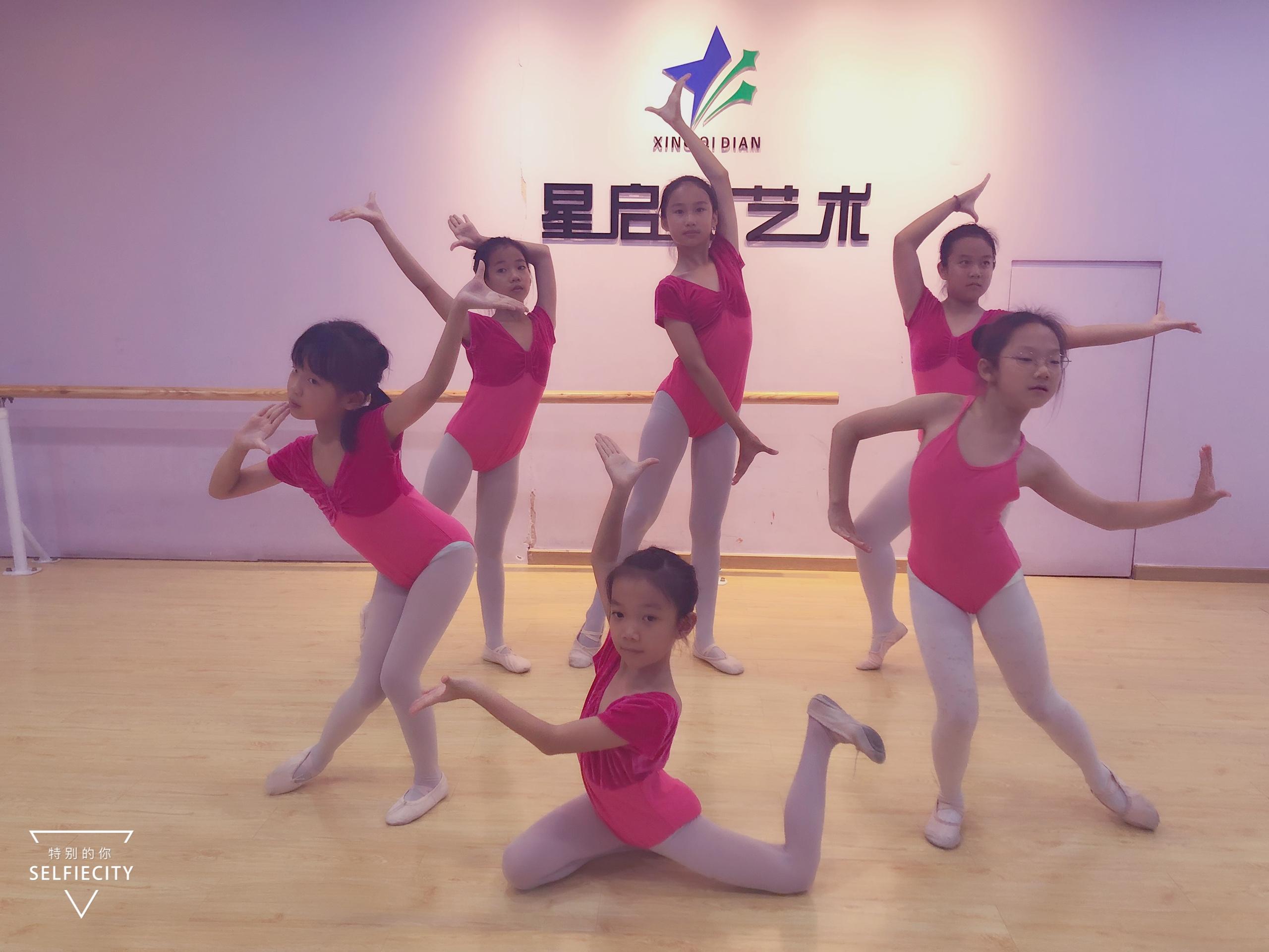 幼儿中国舞课程