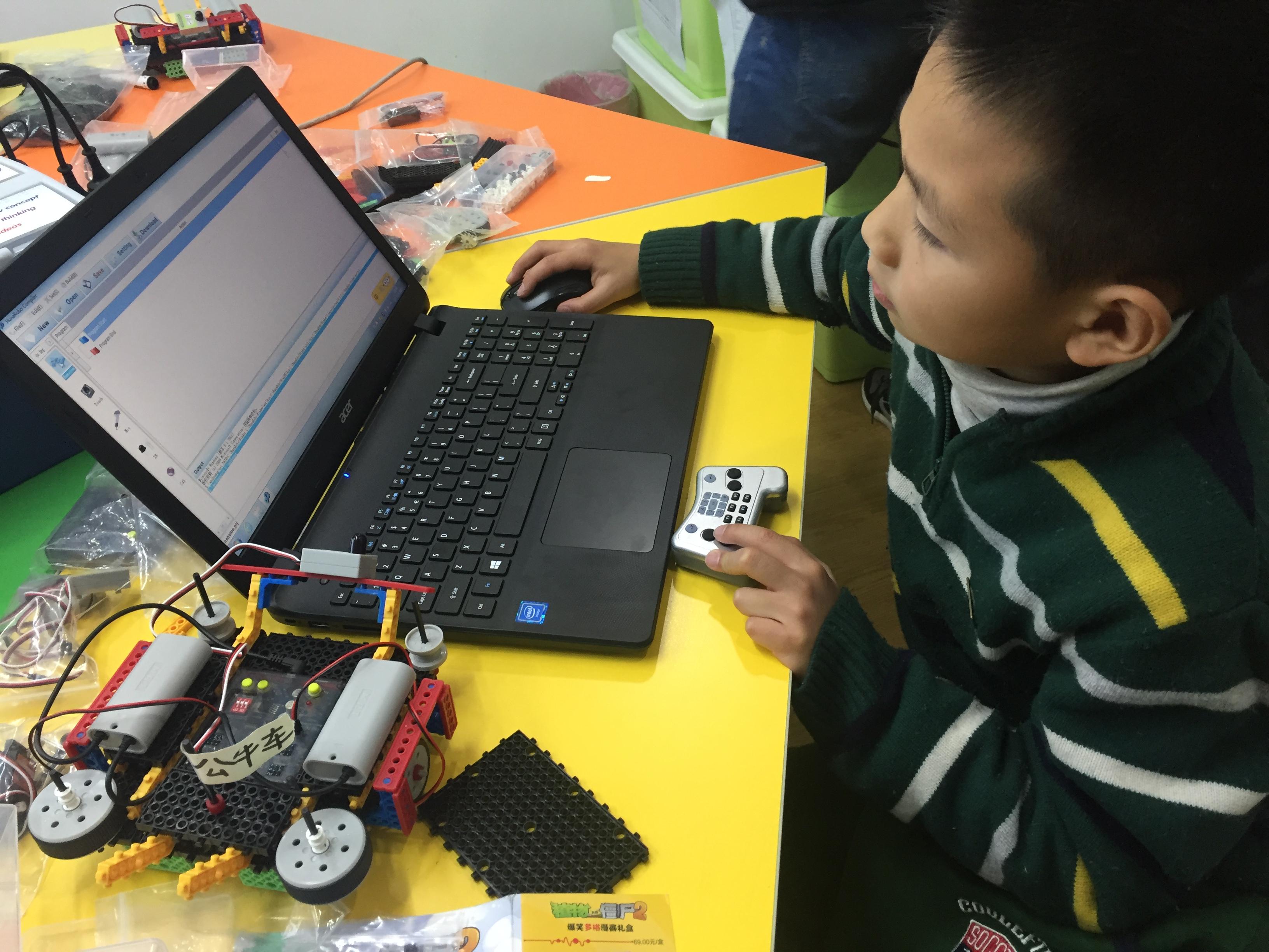 机器人设计搭建编程班
