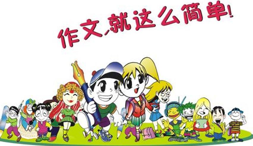 初中语文九年级