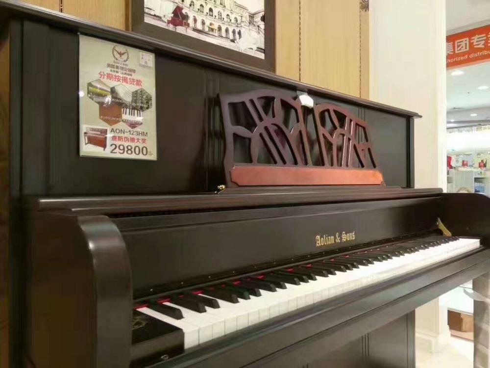 钢琴培训课程