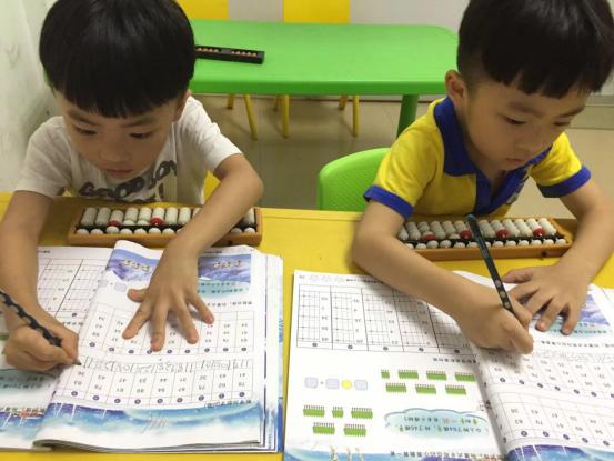 拼音识字课堂