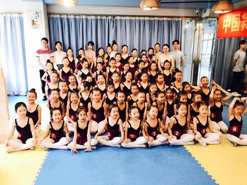 少儿中国舞中级班