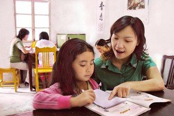 小学数学同步辅导(1-6年级)