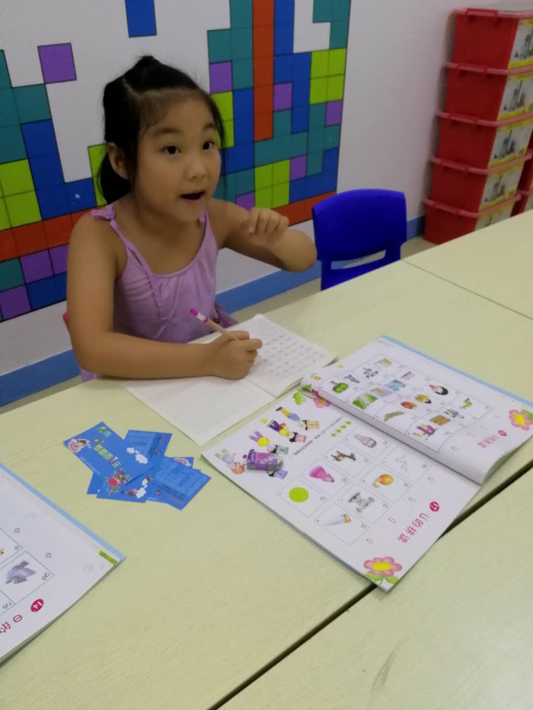 拼音识字课程