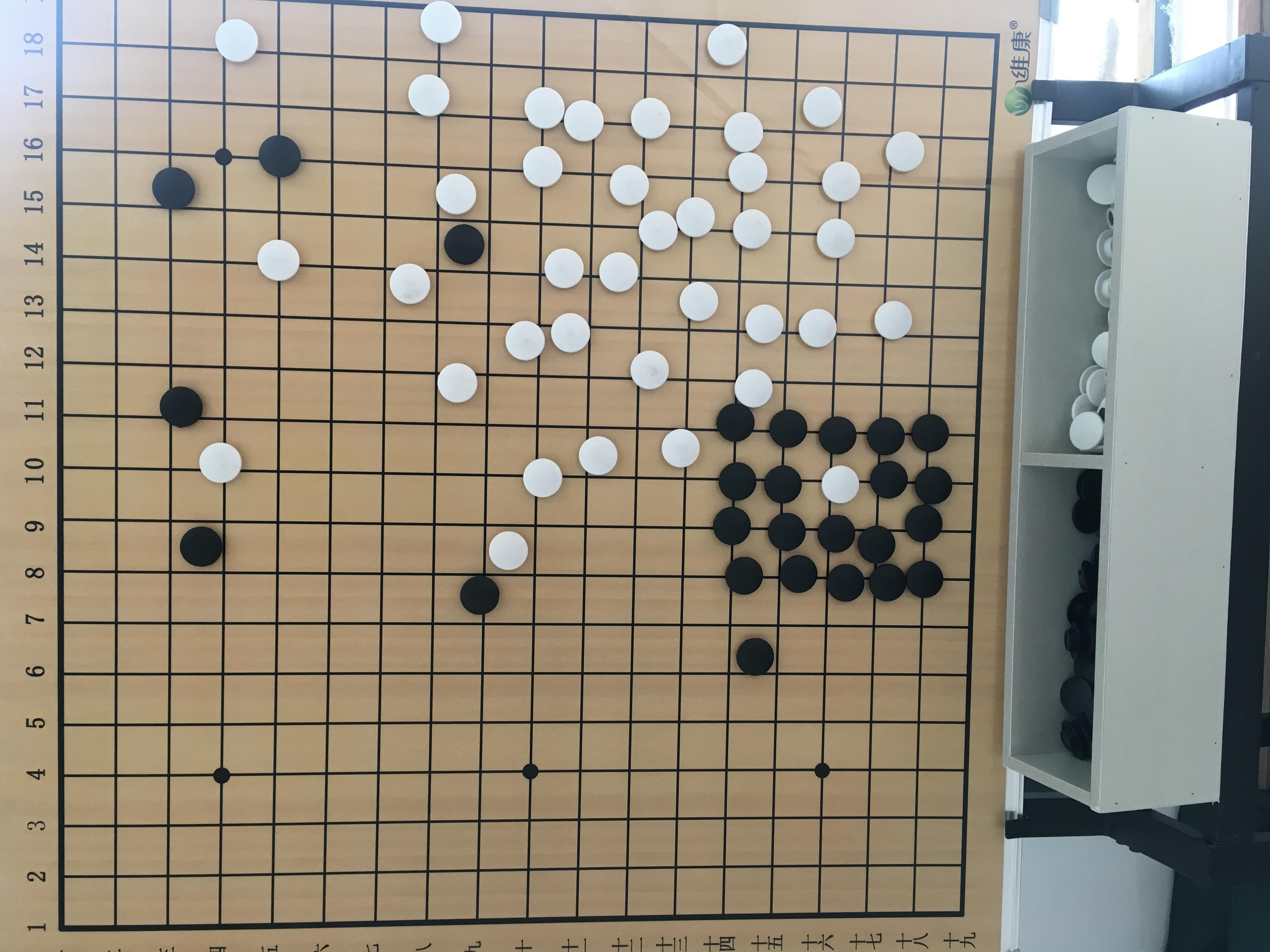 中国少儿围棋