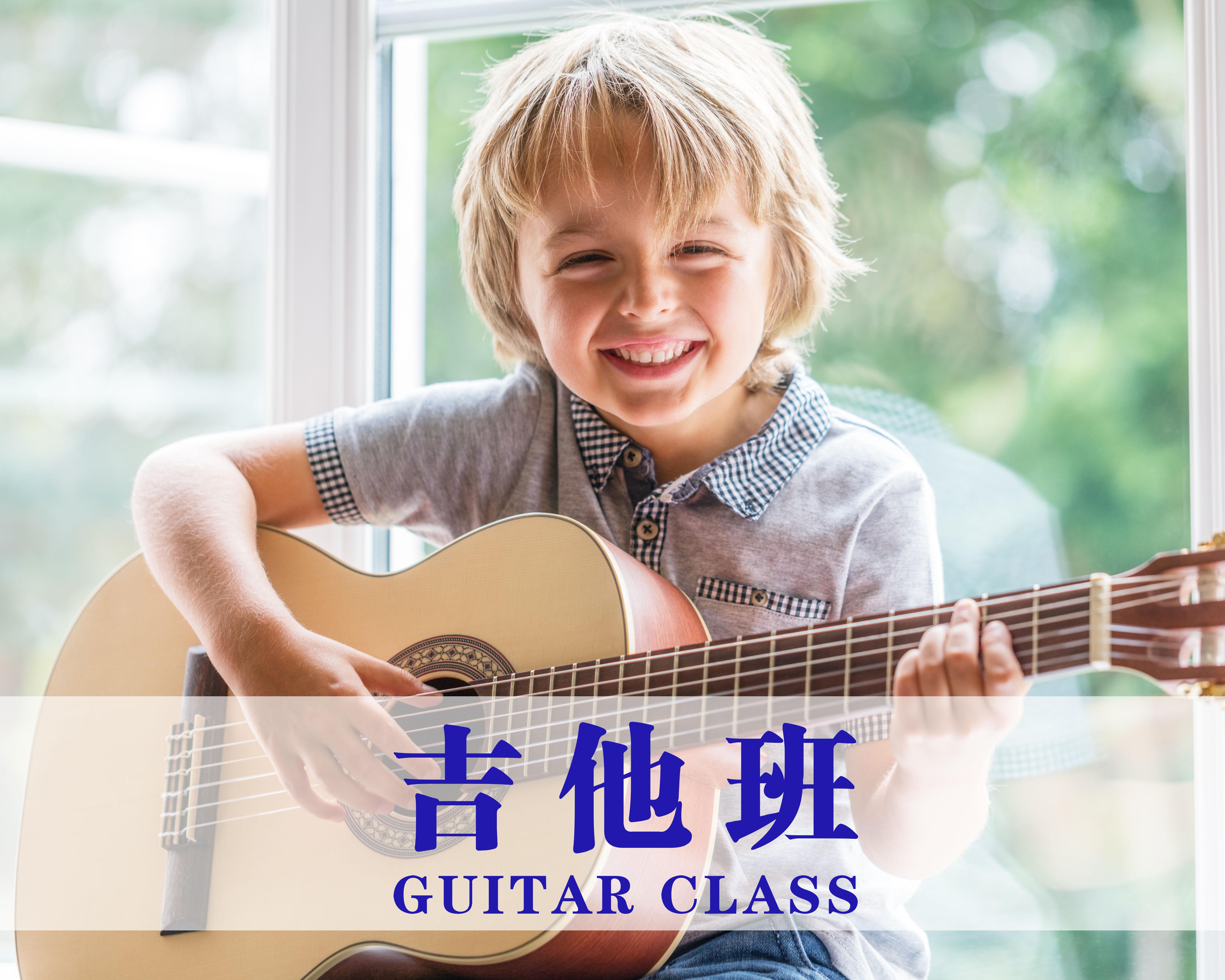 奥晨――吉他尤克里里课程