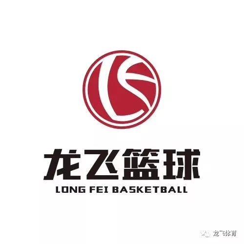 【龙飞篮球训练营】- 万科清林径(室内球馆)