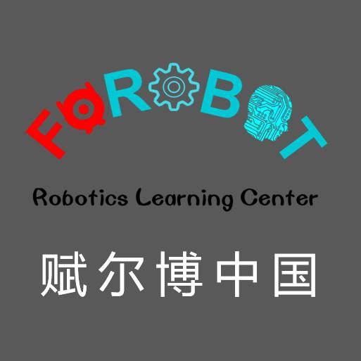 赋尔博少儿机器人编程_探索班