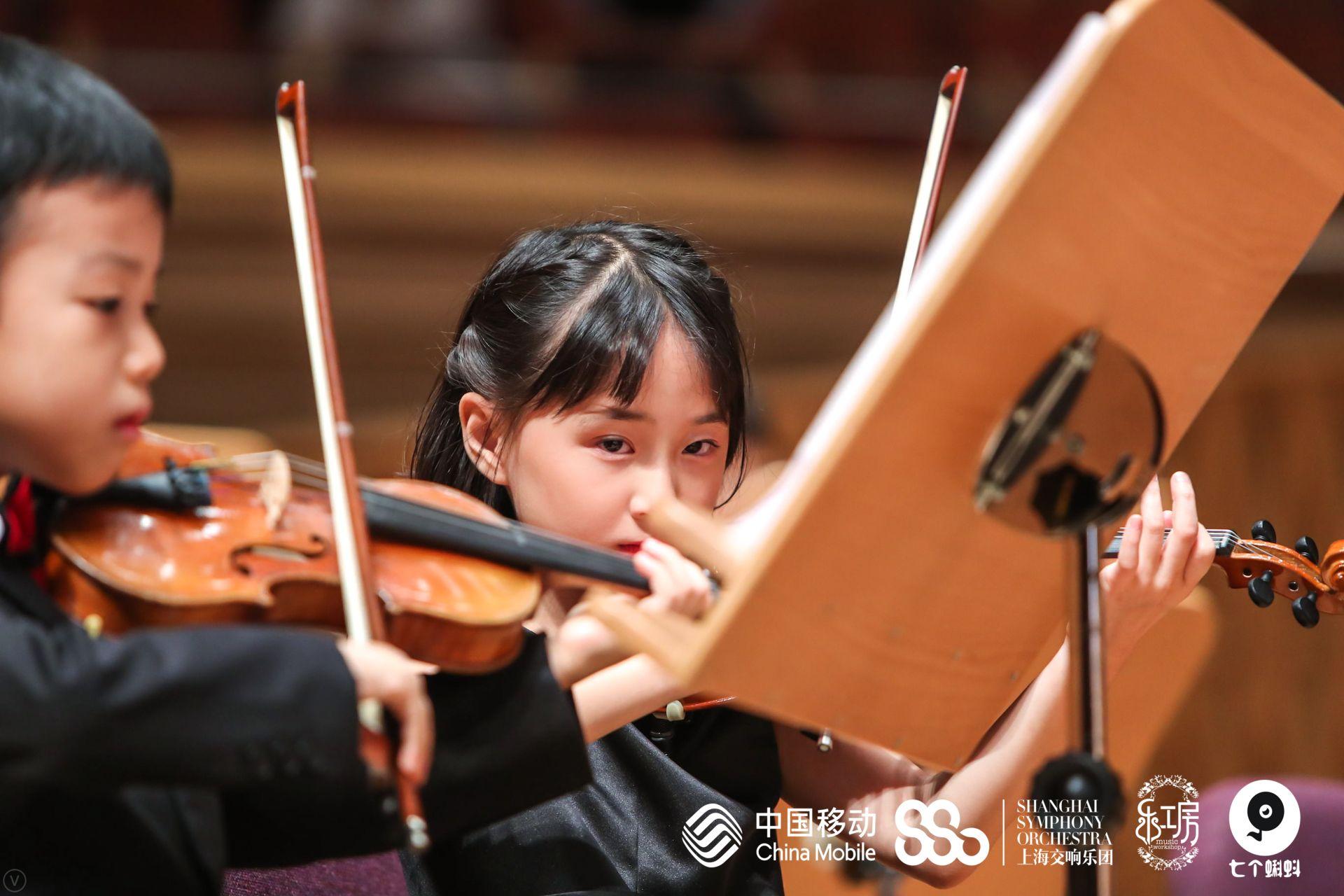 小提琴演奏班