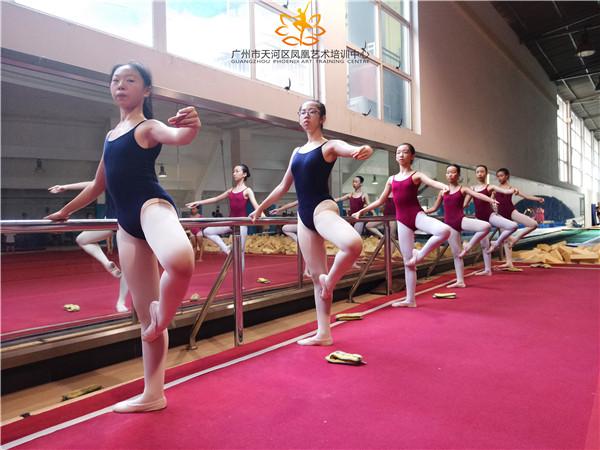 芭蕾舞 艺术特长班