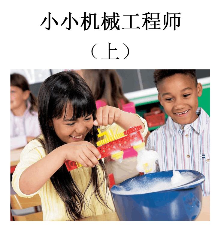 幼儿5+课程