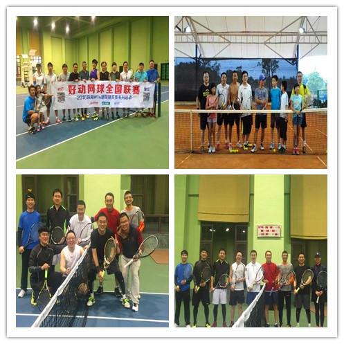 成人网球战术强化班