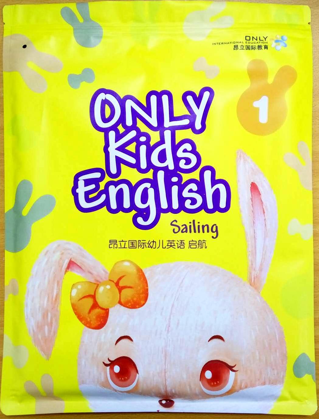 幼儿英语启航1