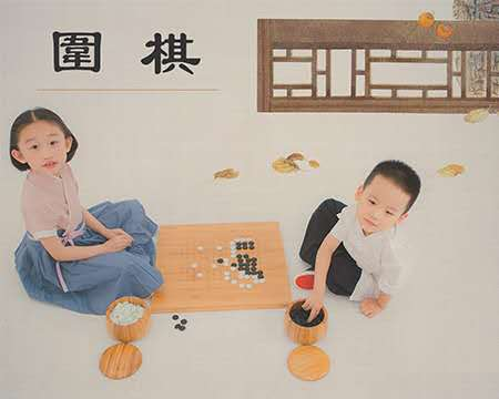 围棋小班课程