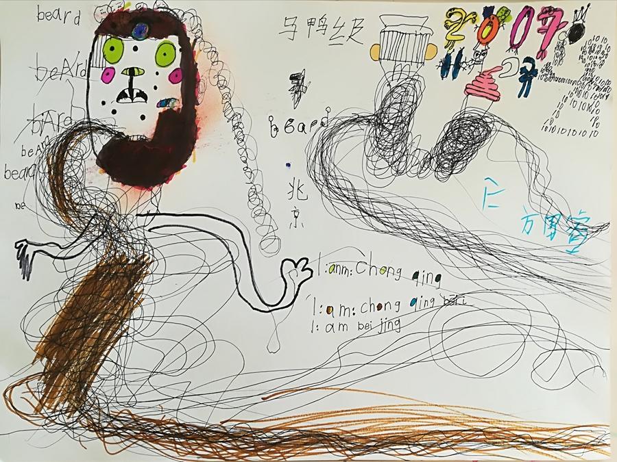 6-8岁【课例2】