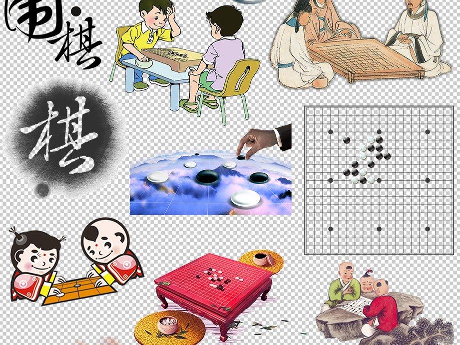 围棋精品班