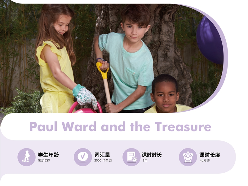 Paul Ward and the Treasure
