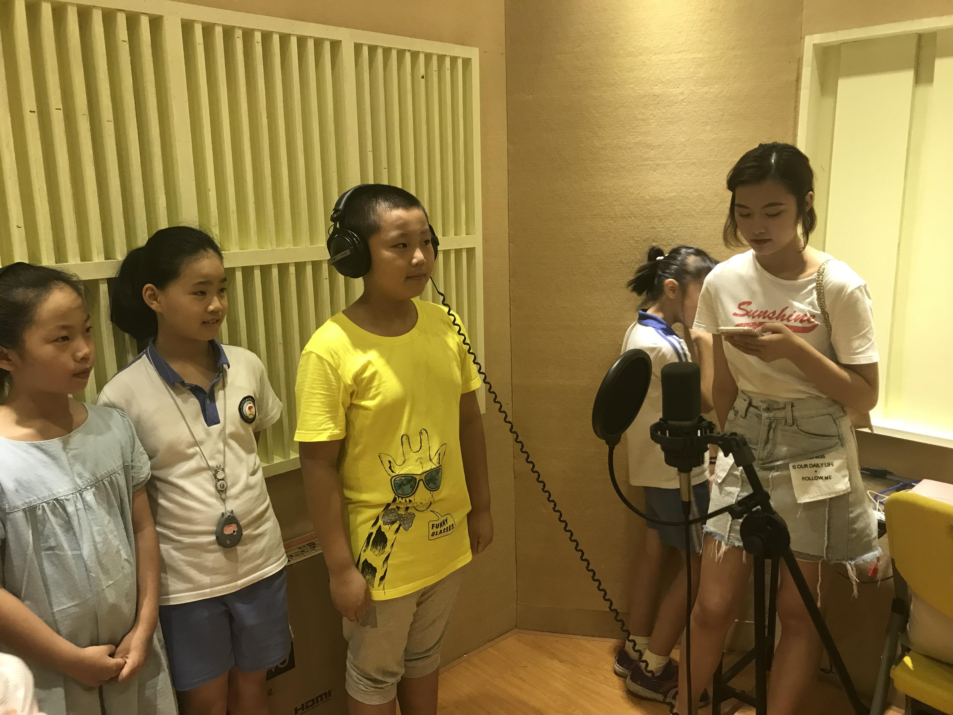 星语艺术-影视配音课程