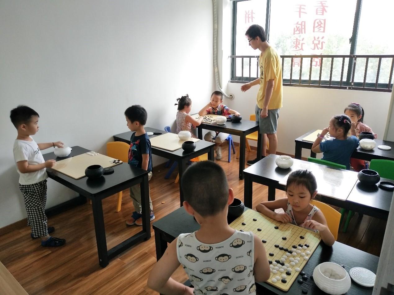 围棋课(幼儿中班以上)