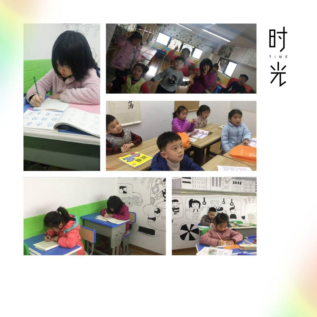 特色晚托班/寒暑假班:(幼儿园/小学生)