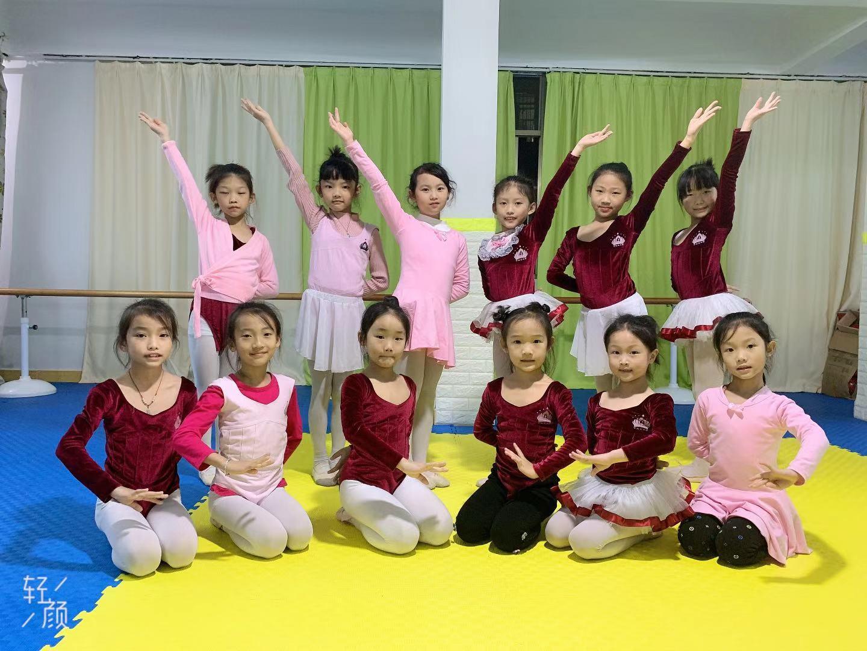 广州才佳少儿中国舞