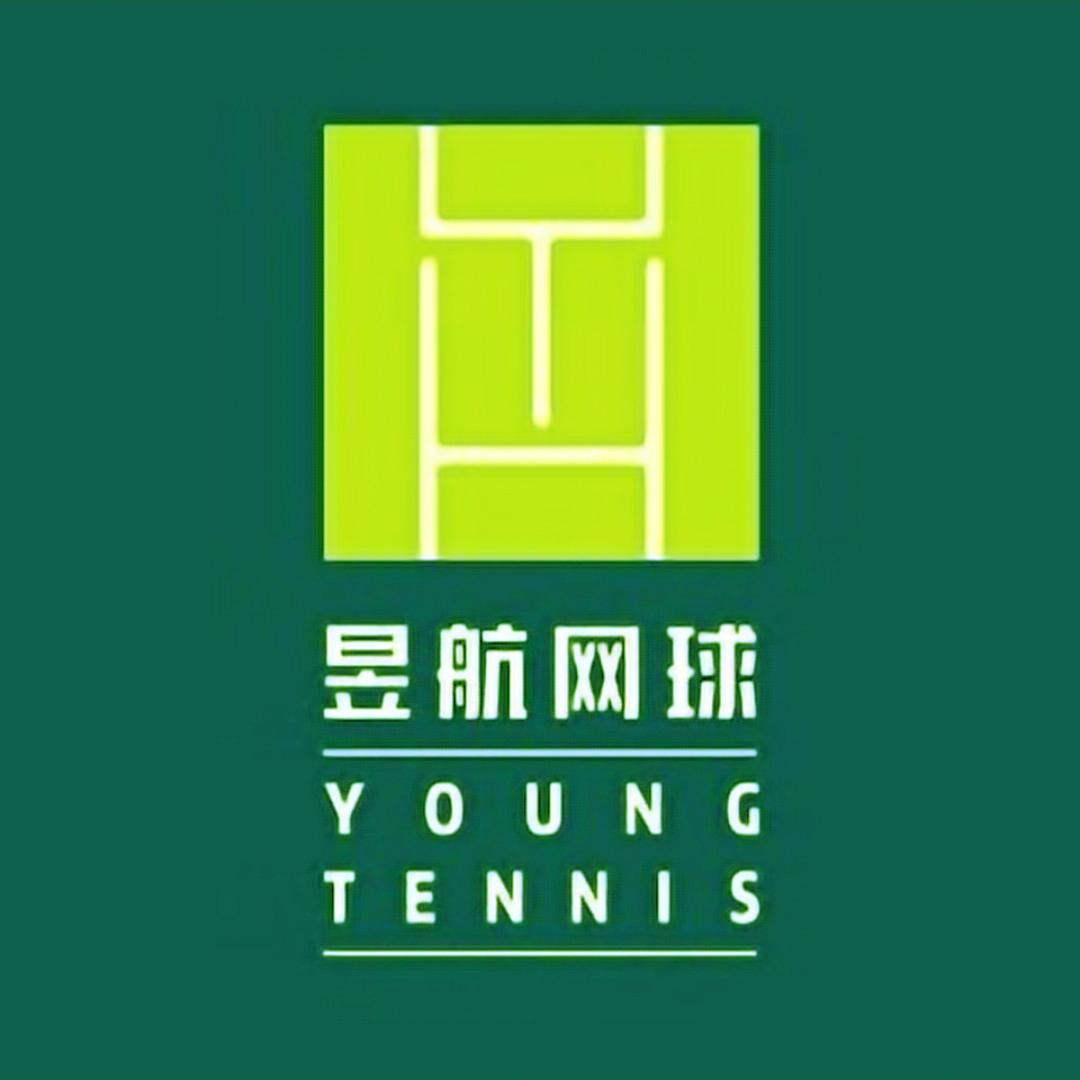 网球暑期班