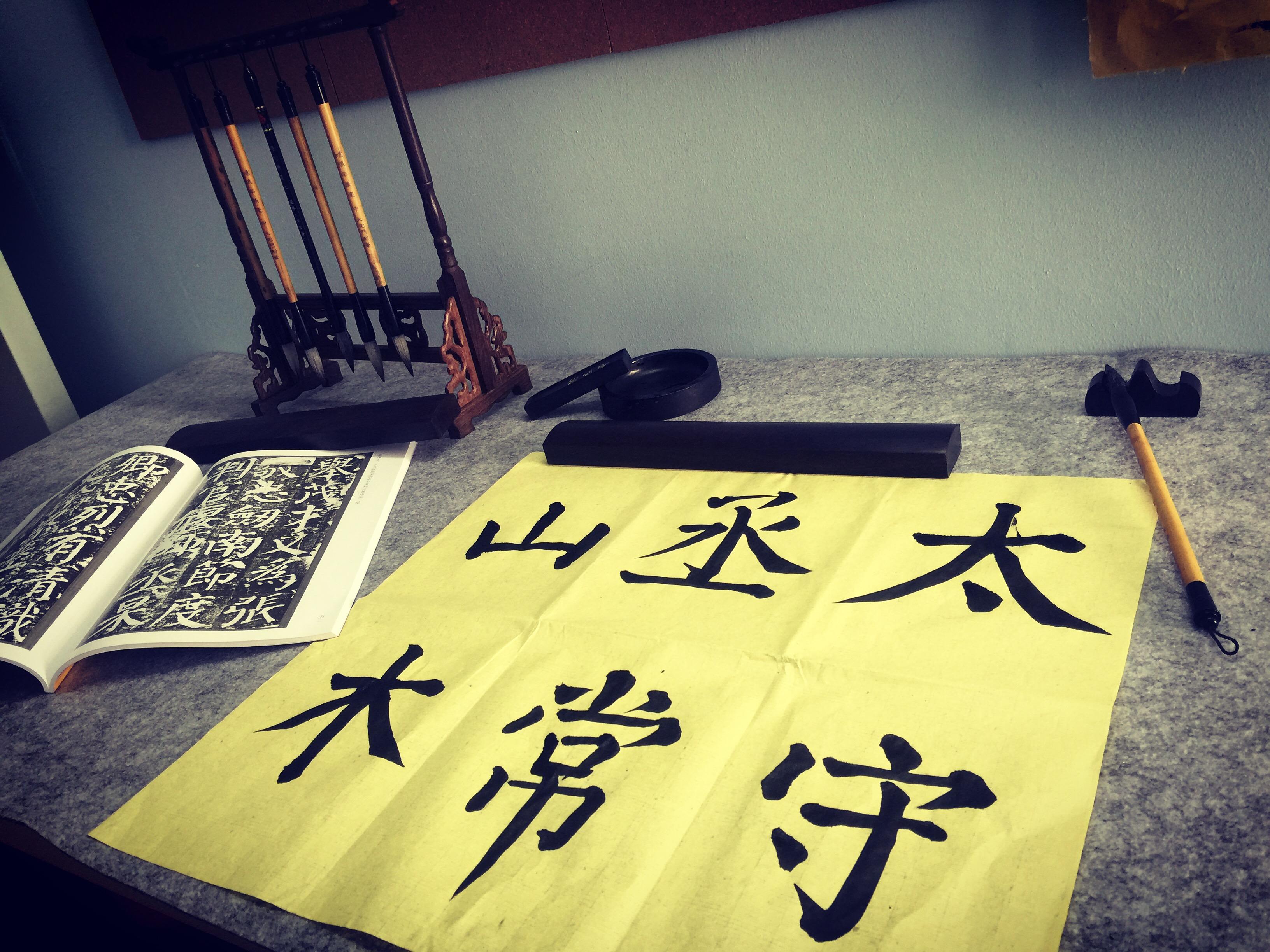 【暑假艺术课堂】少儿书法(软笔&毛笔)