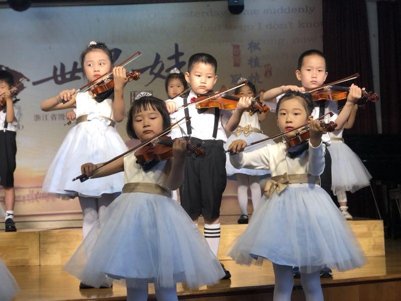 少儿小提琴